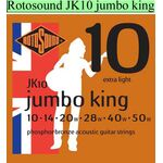 Rotosound JK10 Jumbo King snarenset akoestisch
